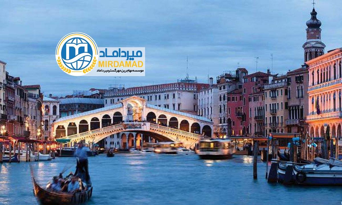 هزینه زندگی در ایتالیا 2019
