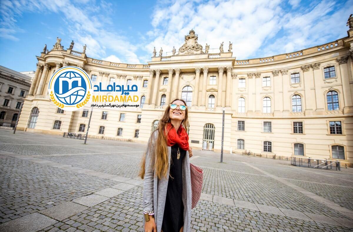 دانشگاه های رایگان در اتریش 2019