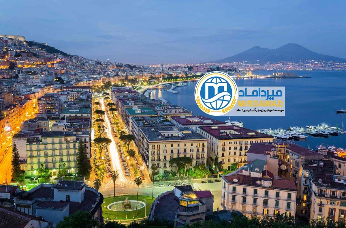 سایت های کاریابی در ایتالیا
