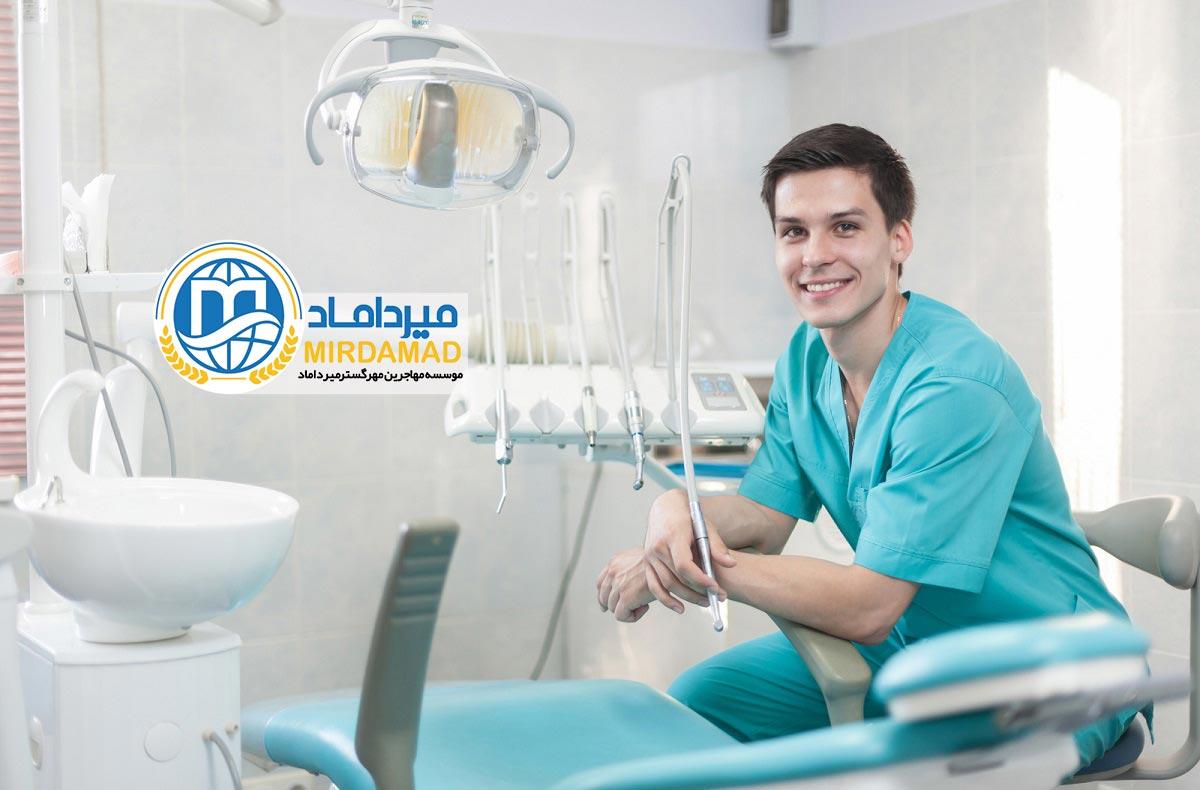 شرایط گذراندن دوره زبان در دانمارک برای پزشکان و دندانپزشکان از طریق ویزای XG1