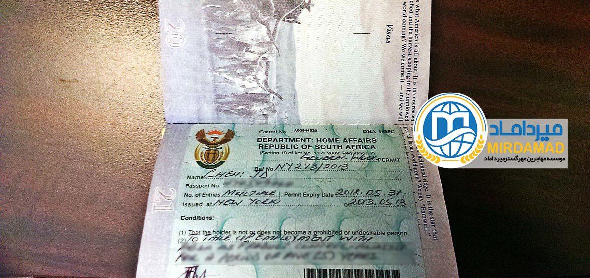 شرایط ویزای کاری آفریقای جنوبی 2019