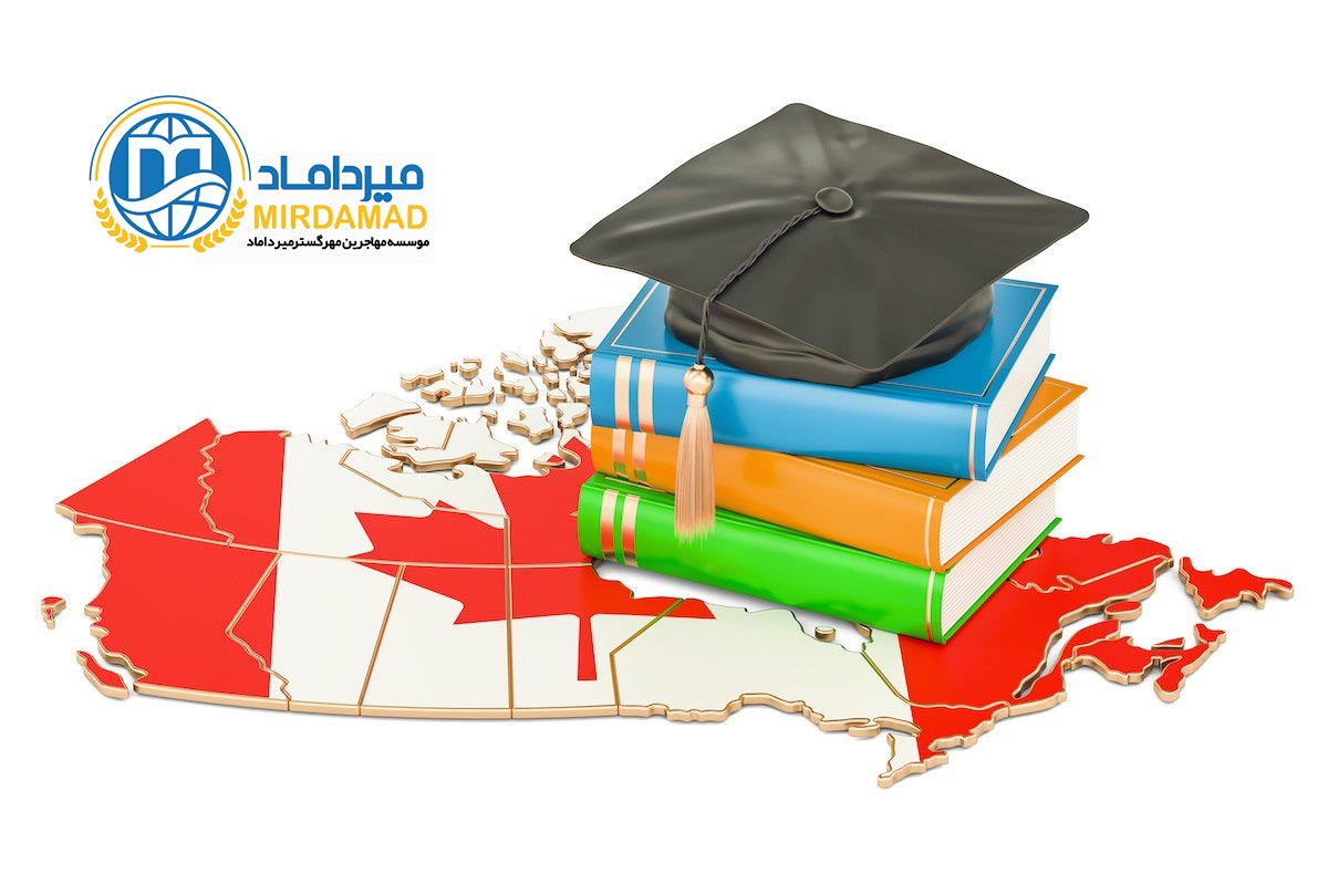 پذیرش مقطع دکتری بدون مدرک زبان در کانادا