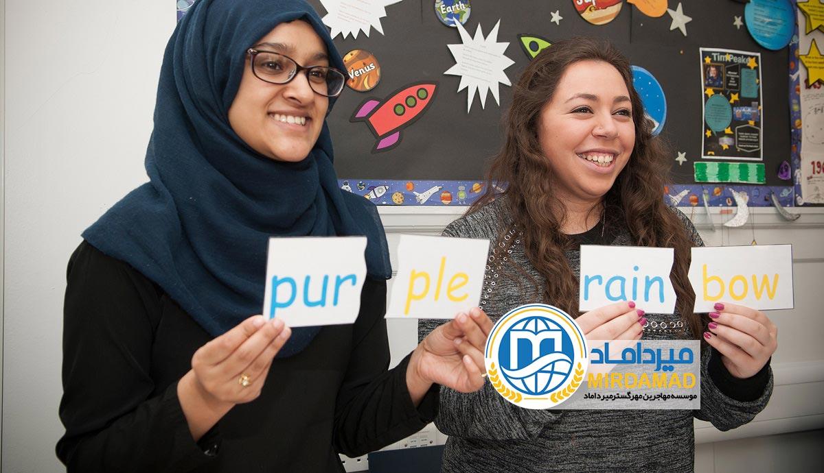 شرایط سن و معدل جهت تحصیل در ترکیه