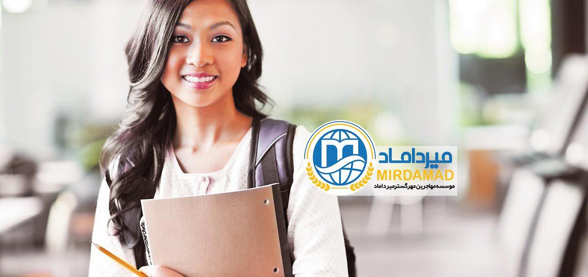 پذیرش و ویزای تحصیلی کانادا بدون مدرک زبان ( آیلتس )