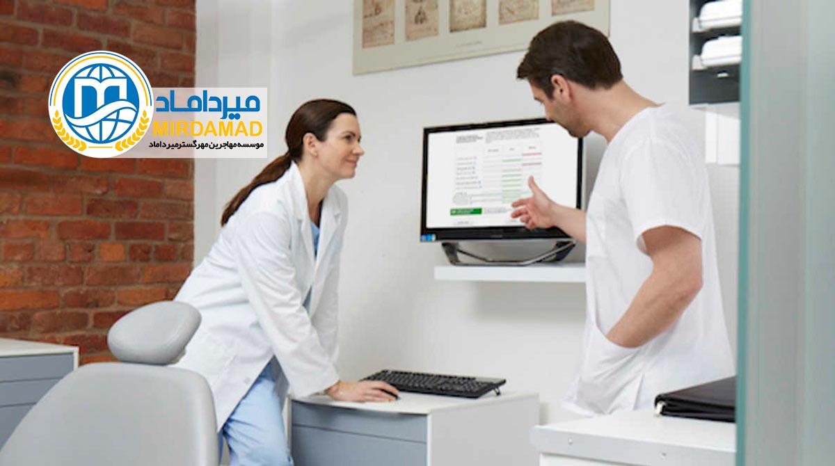 درآمد دندانپزشک در ترکیه