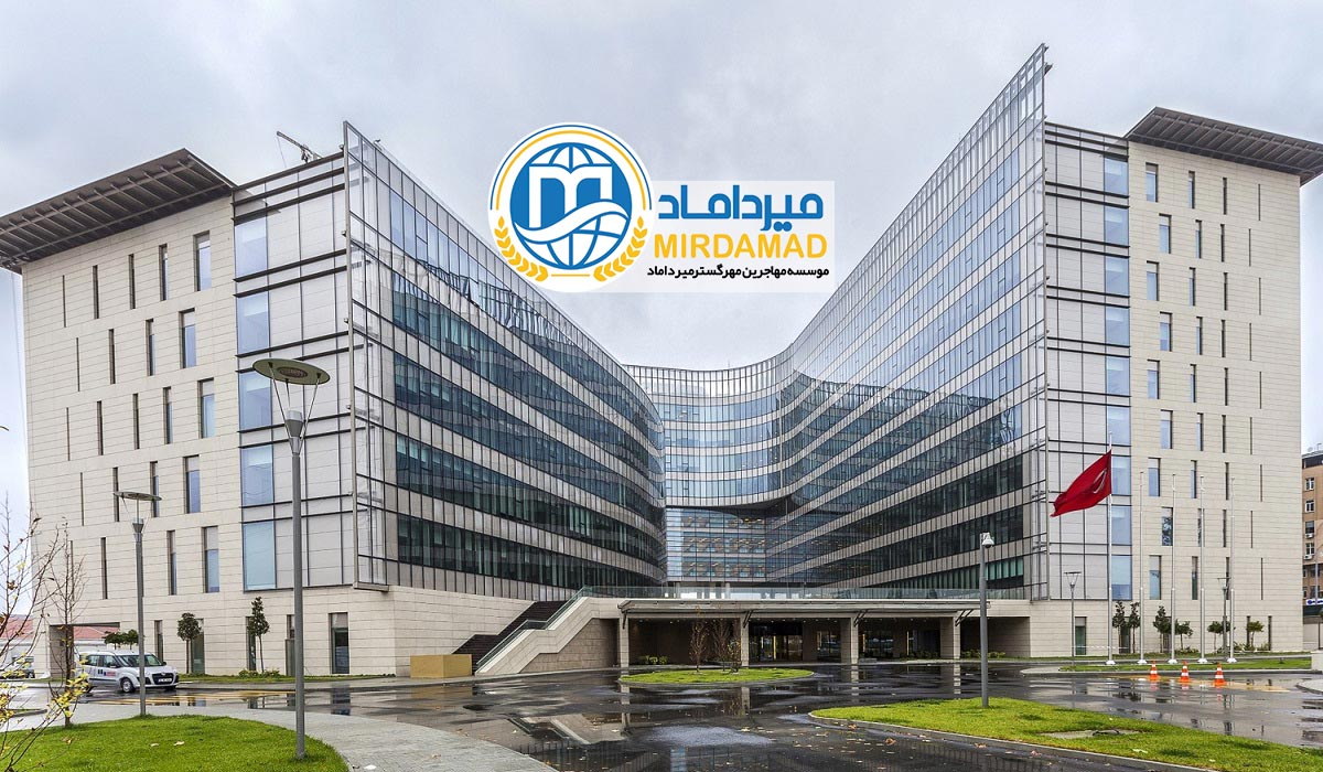 رنکینگ دانشگاه های پزشکی ترکیه 2019