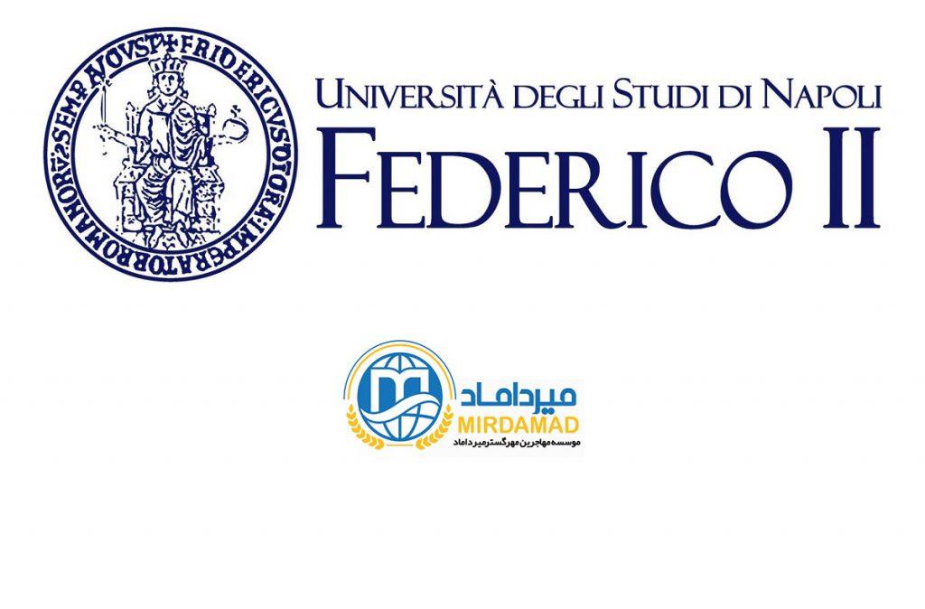 دانشگاه ناپل فدیکو دوم ایتالیا
