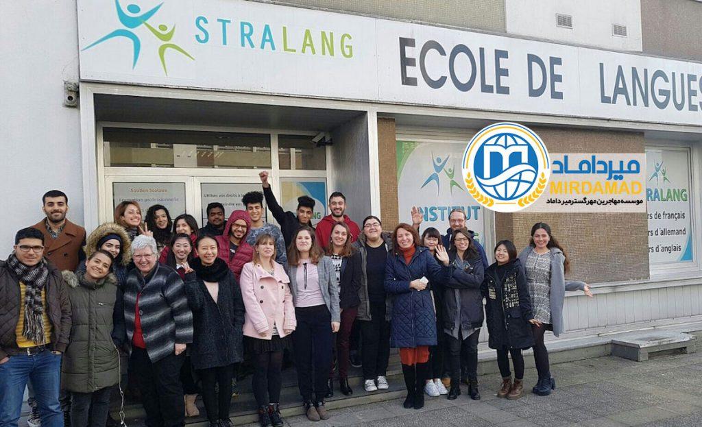 مقایسه کورس زبان فرانسوی در کالج استرالانگ ( Stralang ) و کالج آلیانس ( Aliance ) !!