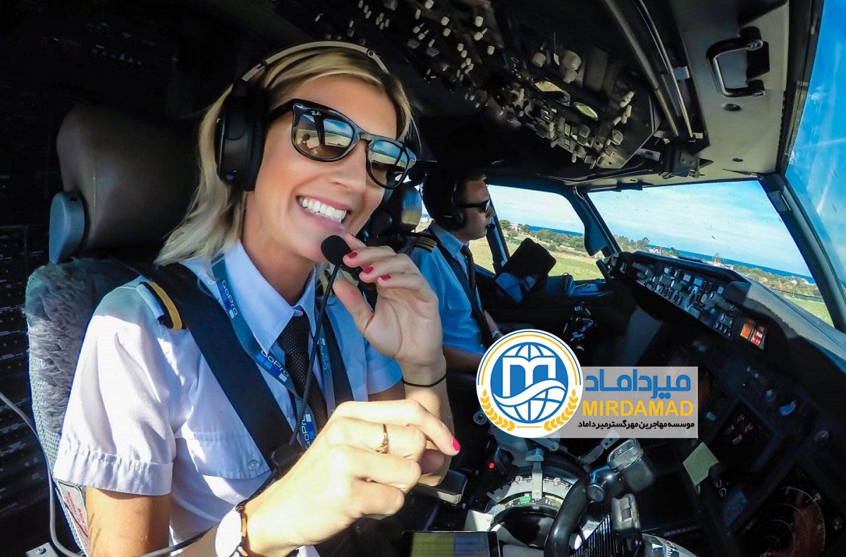 تحصیل خلبانی در ترکیه