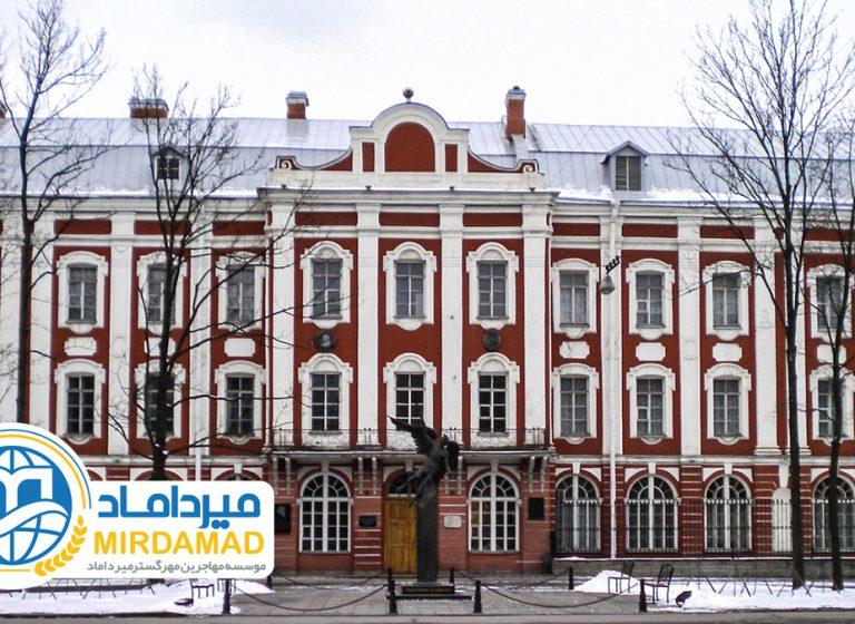 همه چیز درباره ی دانشگاه سنت پترزبورگ روسیه 2019 2020