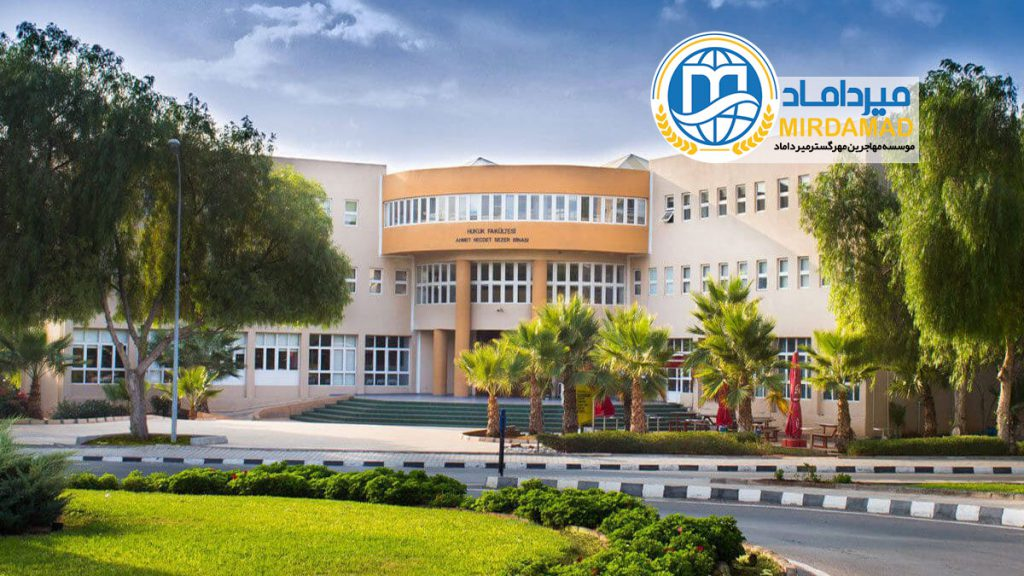 دانشگاه مدیترانه شرقی قبرس