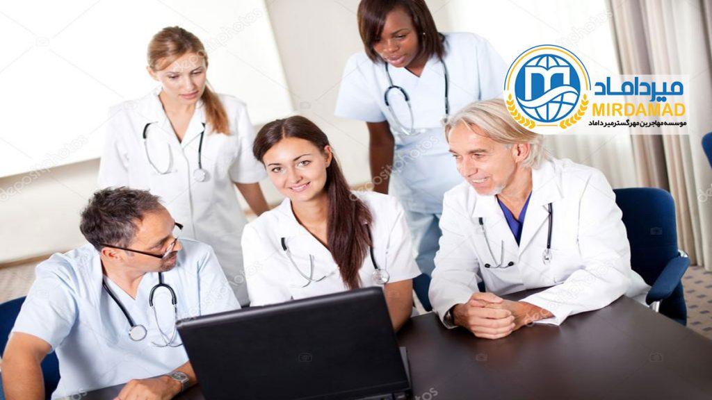 تحصیل پزشکی در فرانسه