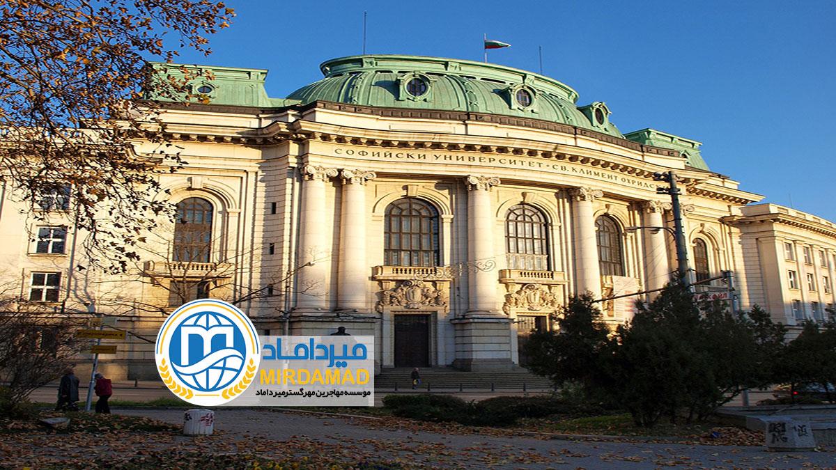 دانشگاه های بلغارستان