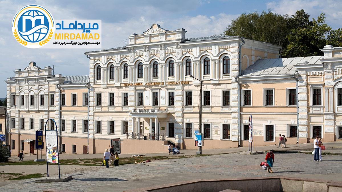 دانشکده های دانشگاه کارازین خارکف اوکراین