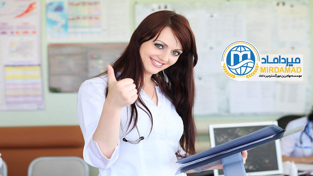 هزینه تحصیل در دانشکده پزشکی دانشگاه کارازین خارکوف اوکراین