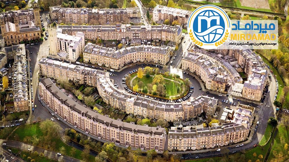 هزینه تحصیل در اسکاتلند