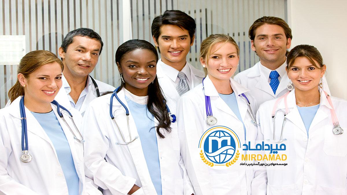 شرایط تحصیل پزشکی دانشگاه کارازین خارکوف