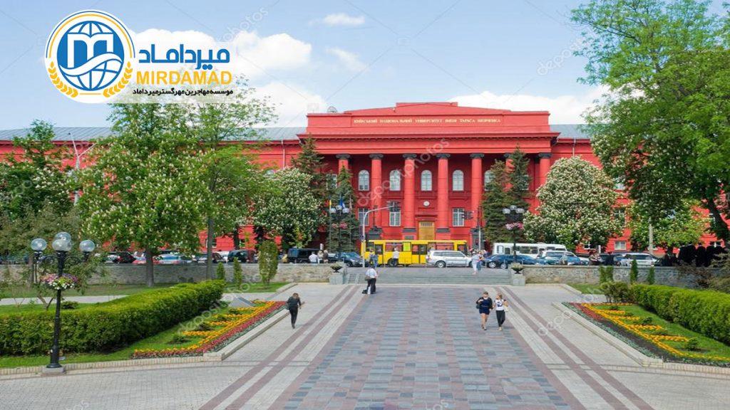 تحصیل پزشکی و دندانپزشکی در دانشگاه تاراس شفچنکو کشور اوکراین