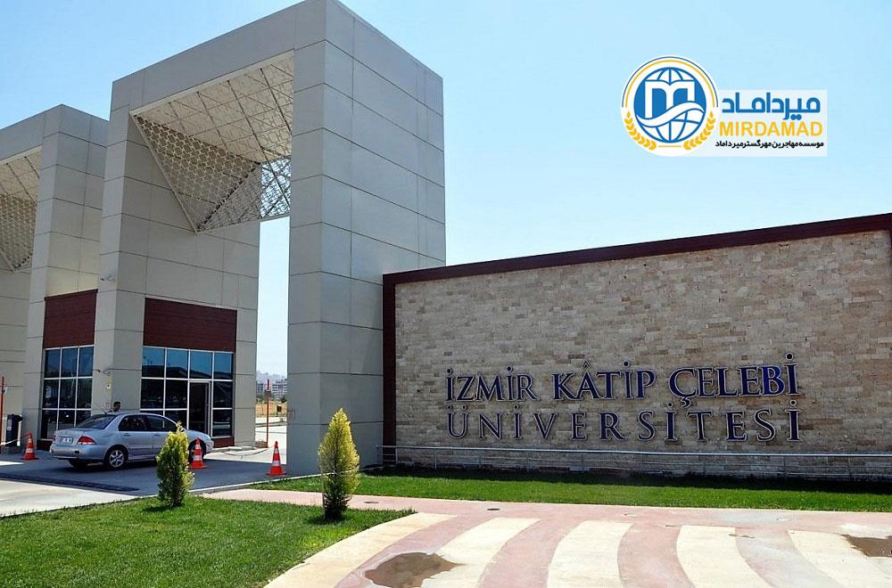 درباره دانشگاه ازمیر کاتب چلبی: