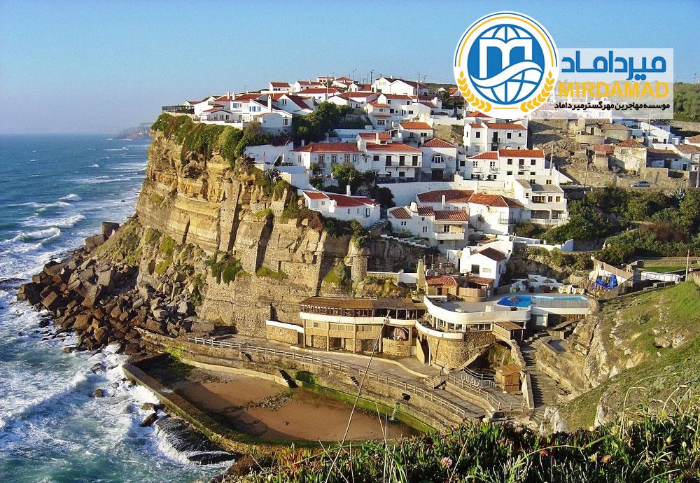 مزایا و معایب سرمایه گذاری در پرتغال