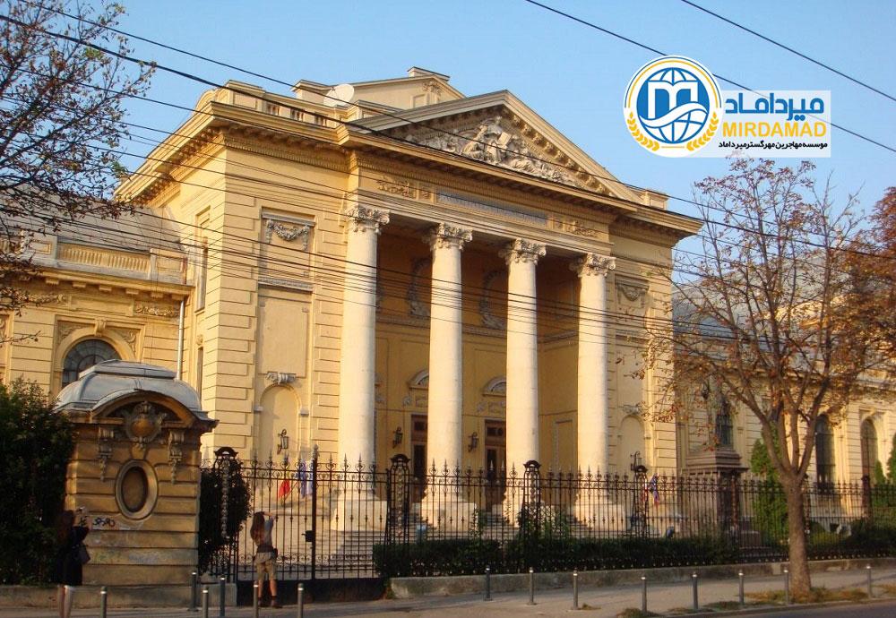 دانشکده های دانشگاه کارول رومانی