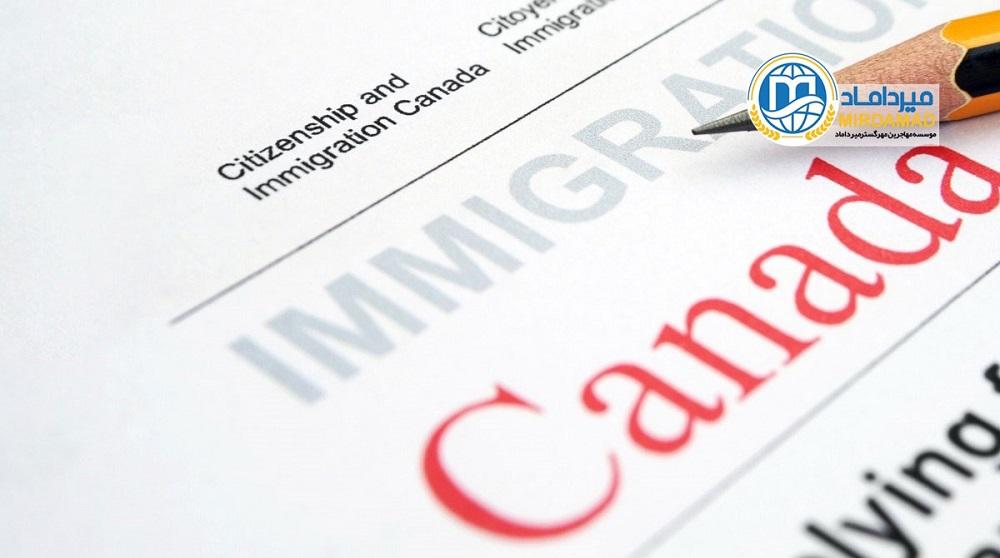 مهاجرت به کانادا از طریق اخذ پیشنهاد کار و تخصص