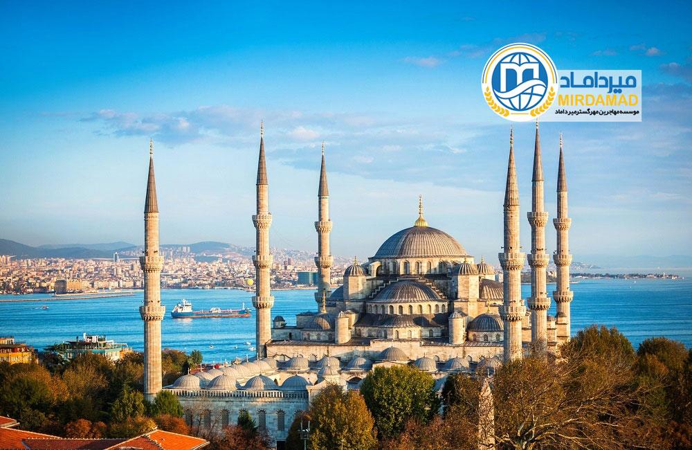 اطلاعات اخذ اقامت در ترکیه 2020