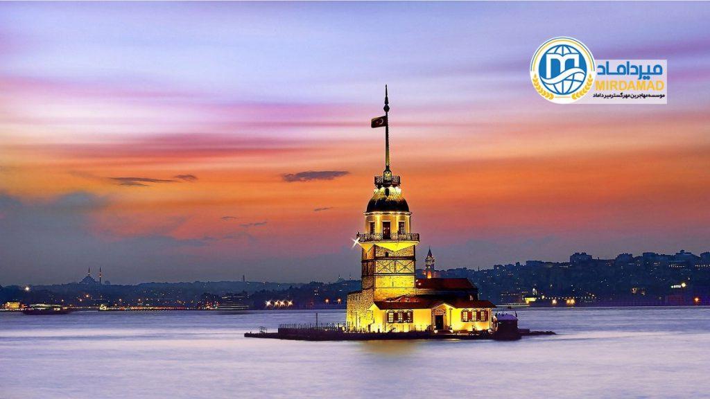 اخذ اقامت ترکیه 2020