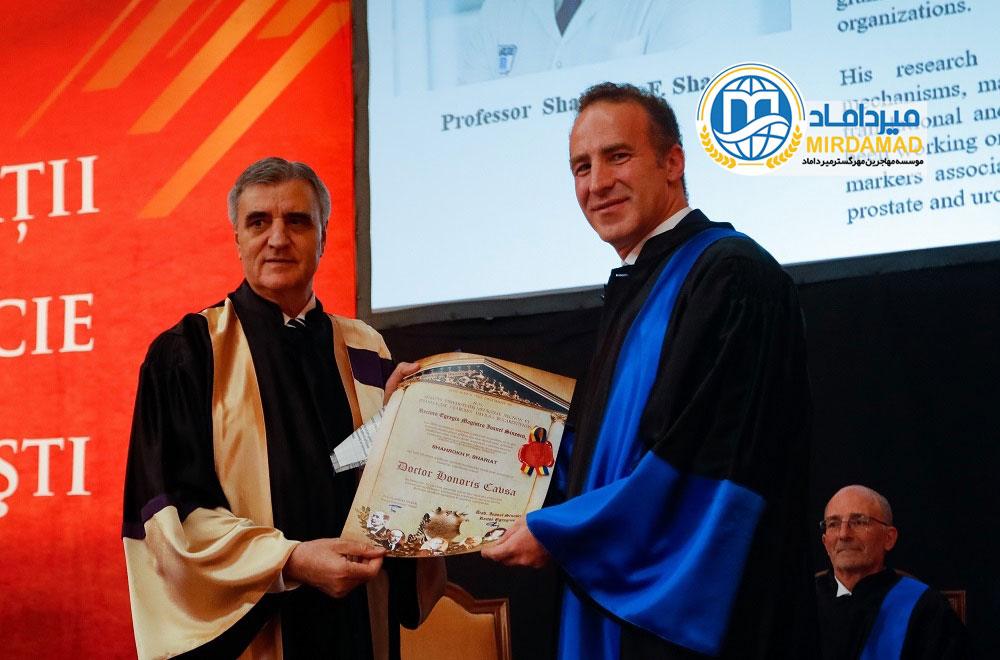 رتبه دانشگاه کارول داویلا رومانی