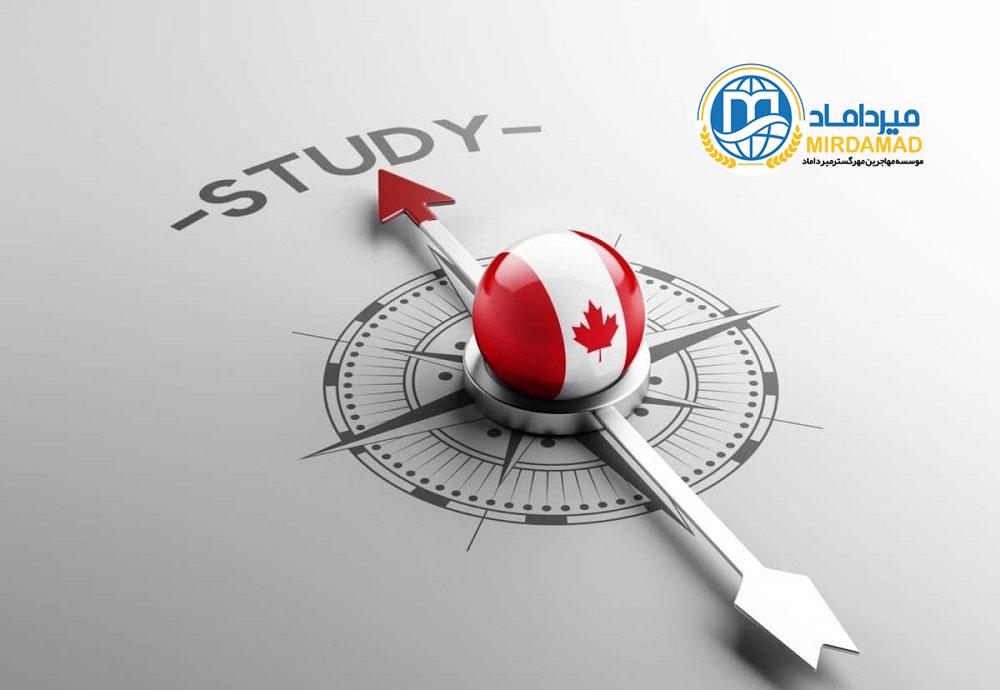 مدارک لازم برای ویزای کانادا 2020