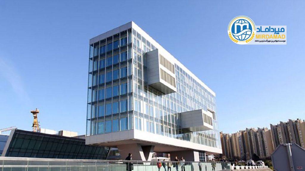 دانشگاه اسپلیت کرواسی
