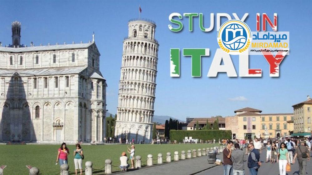 تحصیل در ایتالیا بدون مدرک زبان
