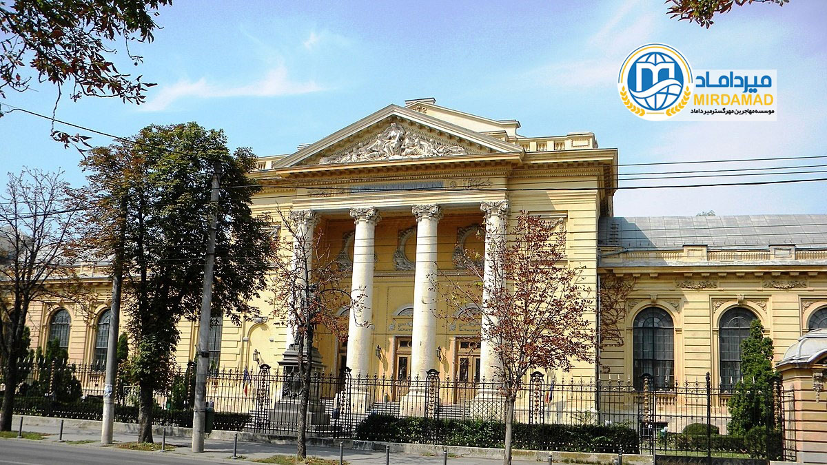 دانشگاه کارول داویلا رومانی