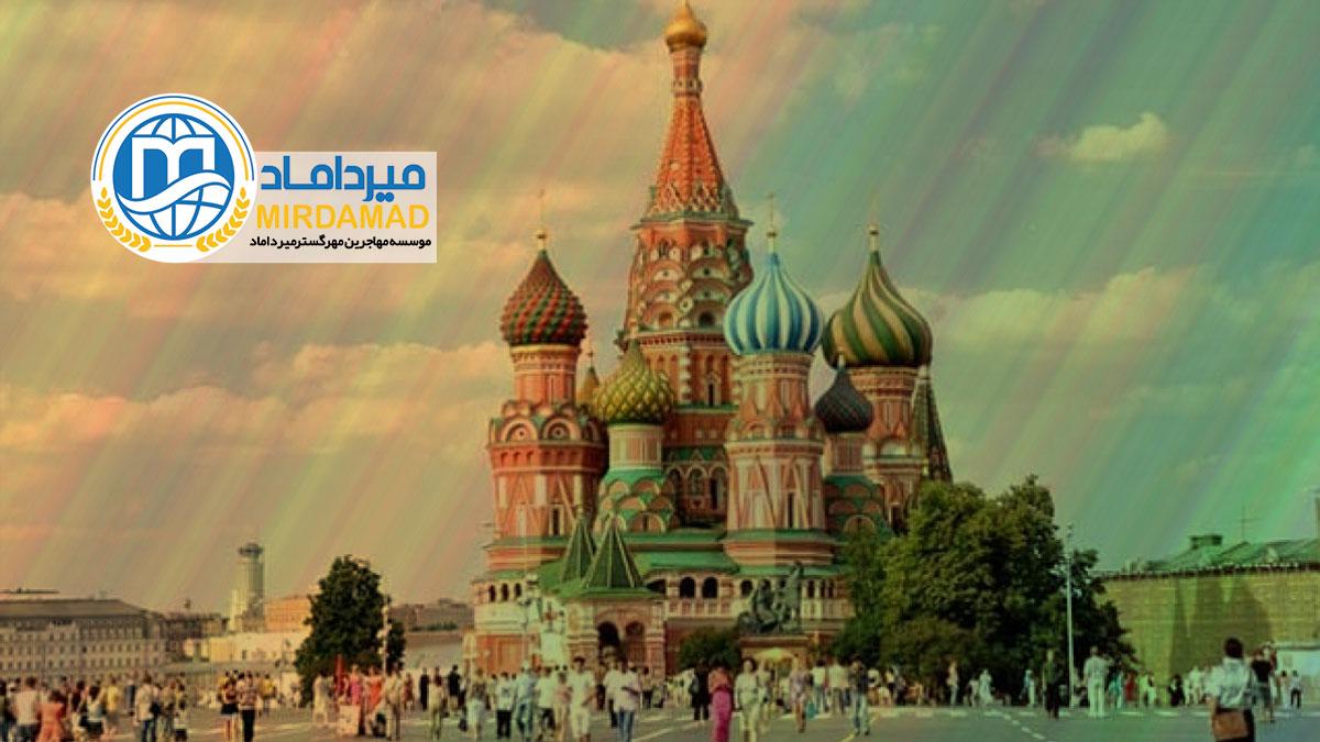 فرهنگ و زبان مردم در روسیه