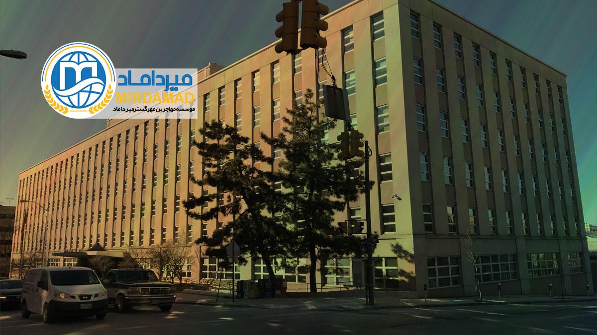 دانشکده های دانشگاه مرمره استانبول