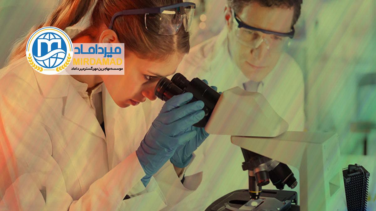 برنامه تحصیل پزشکی تاجیکستان