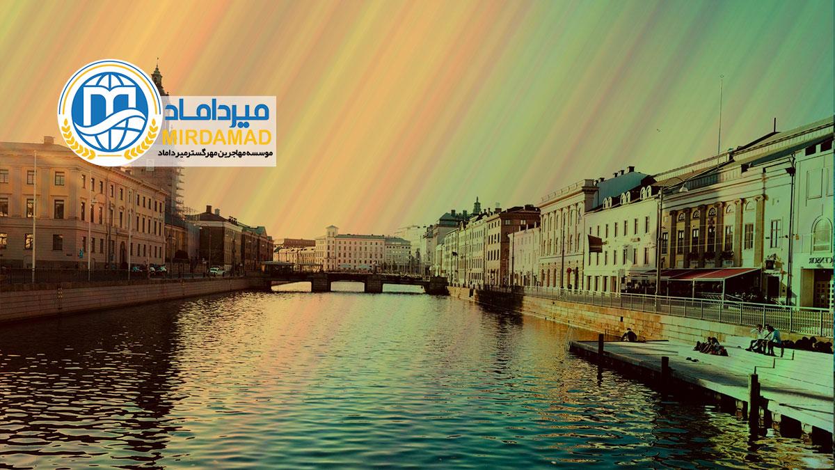 فرهنگ زندگی در سوئد