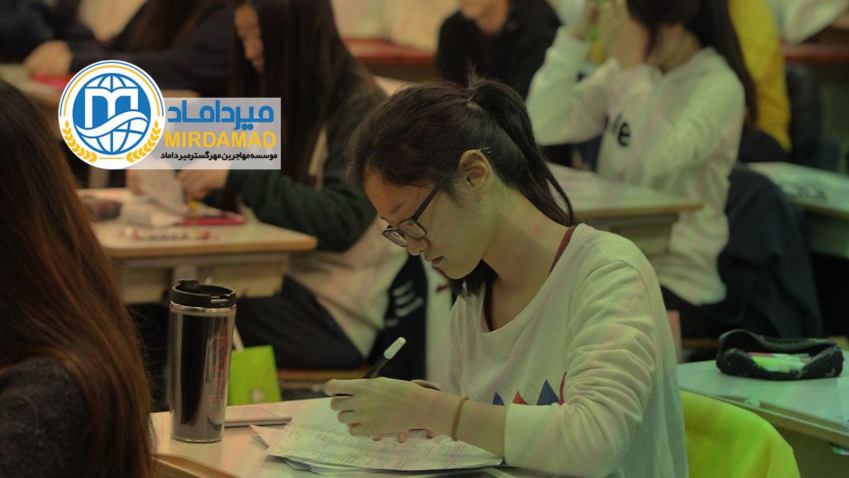 مزایای تحصیل در کره جنوبی