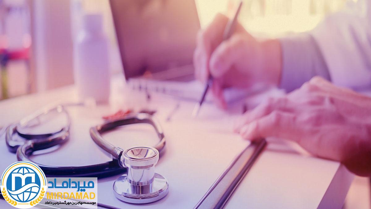شرایط تحصیل در تخصص پزشکی اوکراین