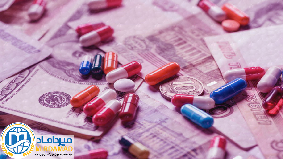 هزینه تحصیل تخصصی پزشکی در اوکراین