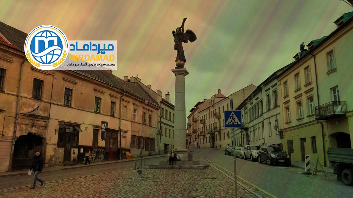 مهاجرت به لیتوانی از طریق پناهندگی