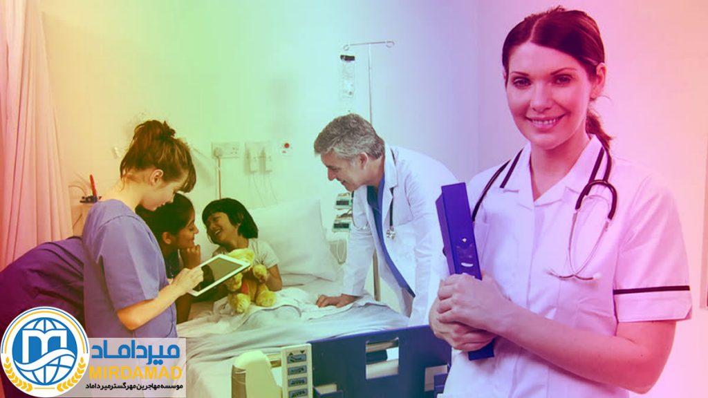 تخصص پزشکی در چک