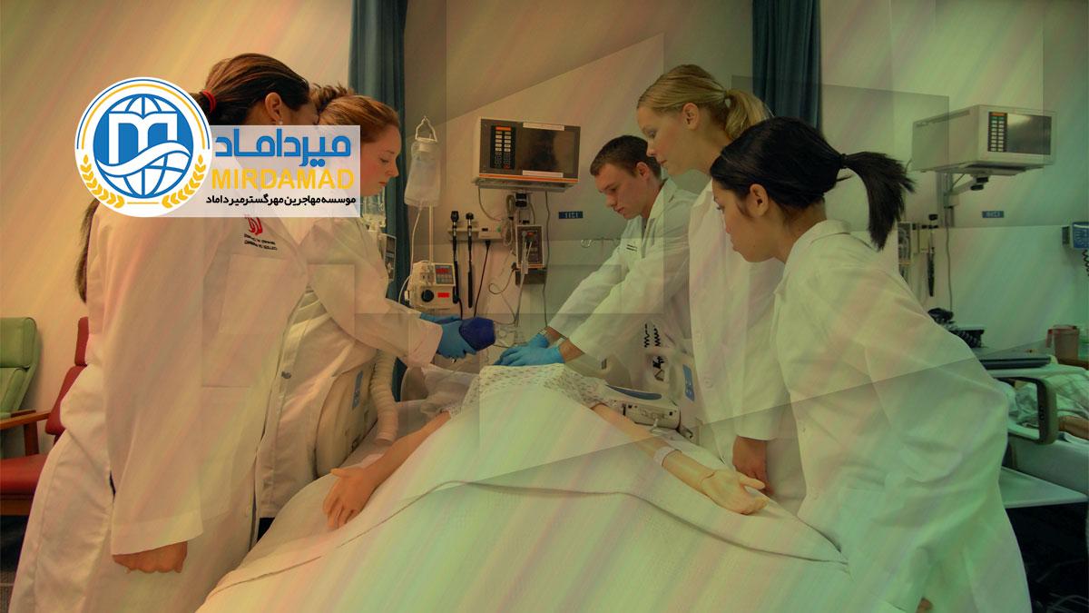 تحصیل کارشناسی ارشد پرستاری در ترکیه