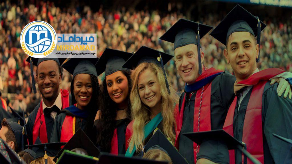 اعزام دانشجو به آذربایجان