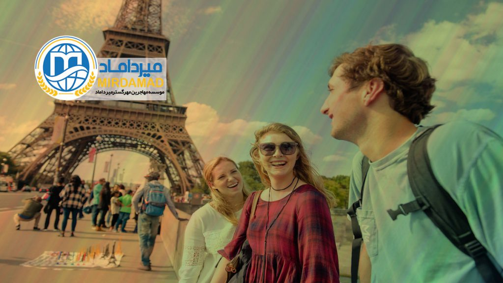 اعزام دانشجو به فرانسه