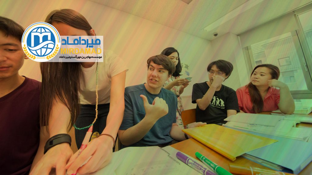 اعزام دانشجو به ژاپن
