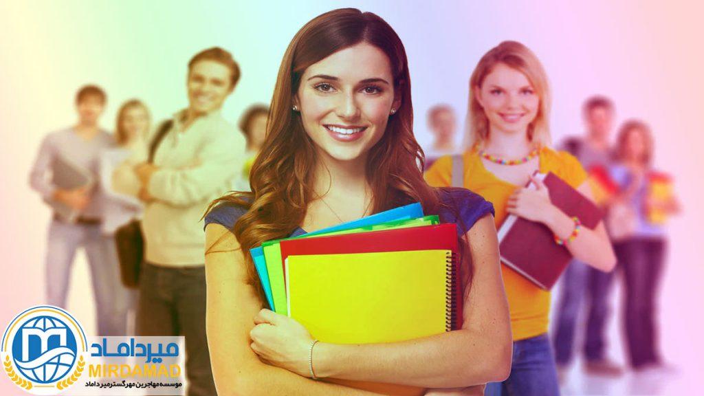اعزام دانشجو به لتونی