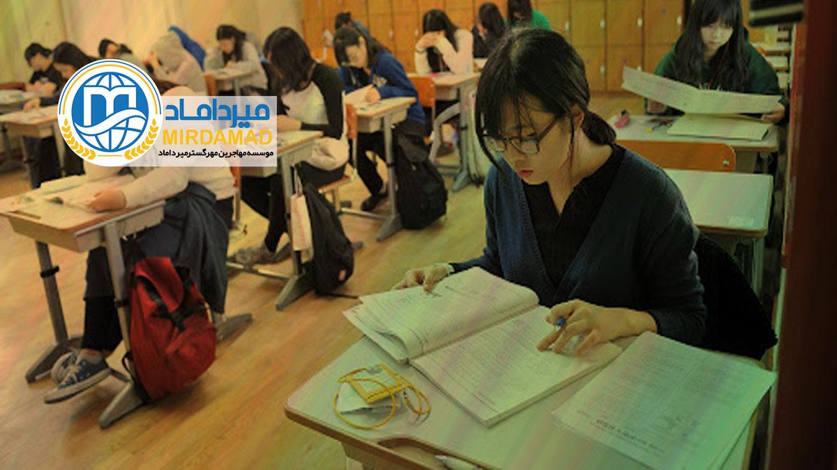 دانشگاه ملی سئول در کره جنوبی