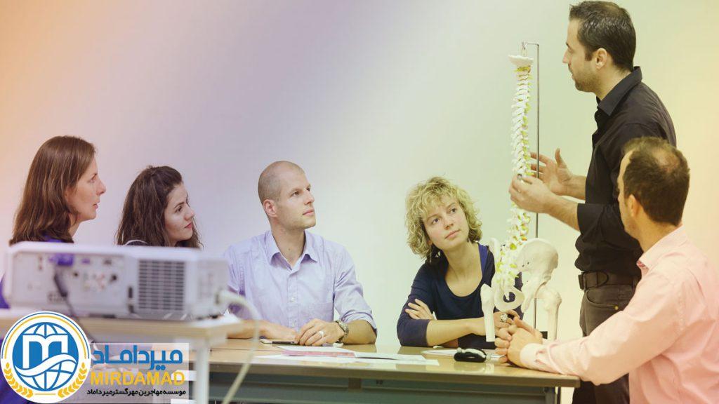 تحصیل فیزیوتراپی در سوئیس