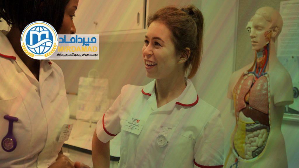 تحصیل پرستاری در ترکیه